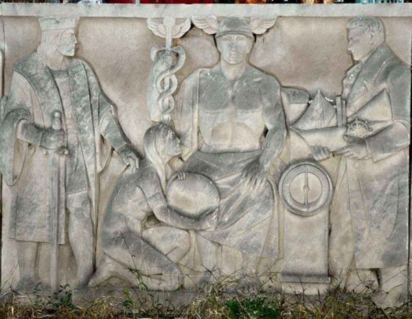 Philadelphia Civic Center Commerce Limestone Frieze