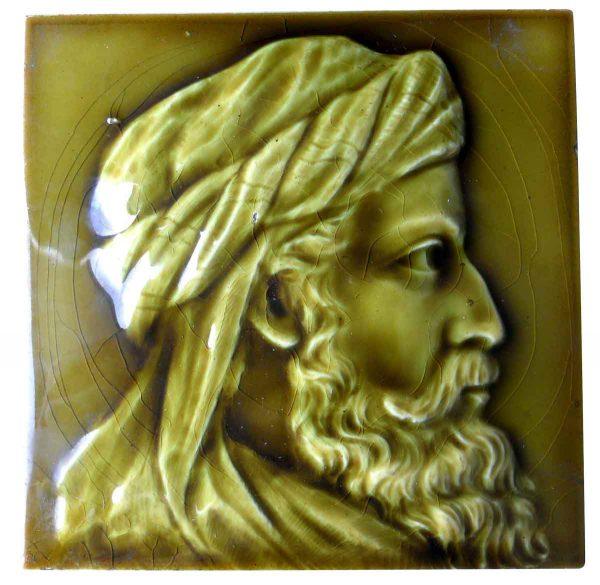 Sultan Portrait Tile