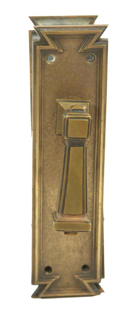 Brass Lever Entry Set