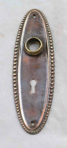 Pressed Brass Back Plate