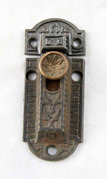 Ornate Cast Iron Cabinet Latch
