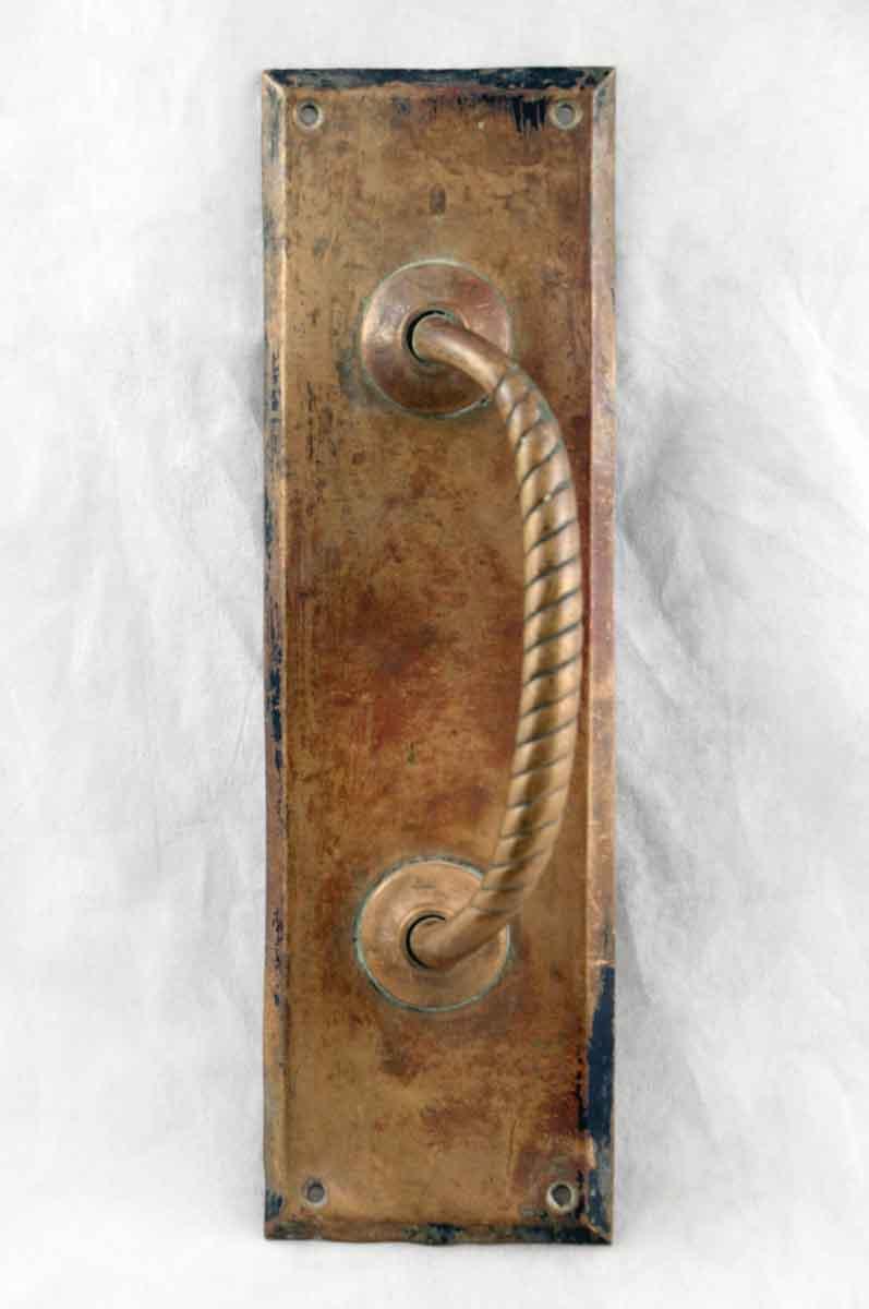 Brass Door Pull with Serpentine Handle