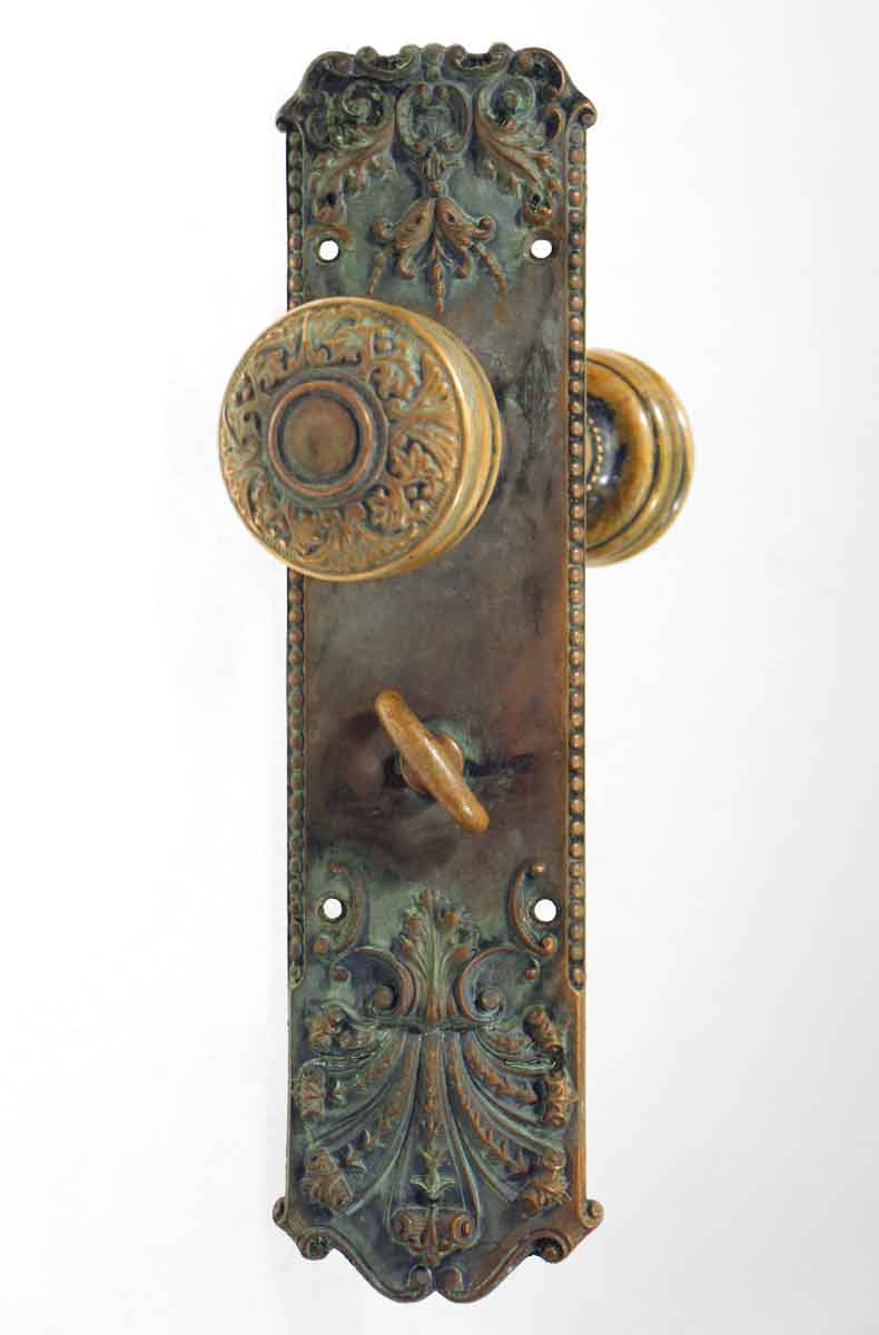 Jacobean Bronze Set Entry