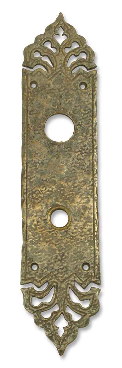 Bronze Ornate Back Plate