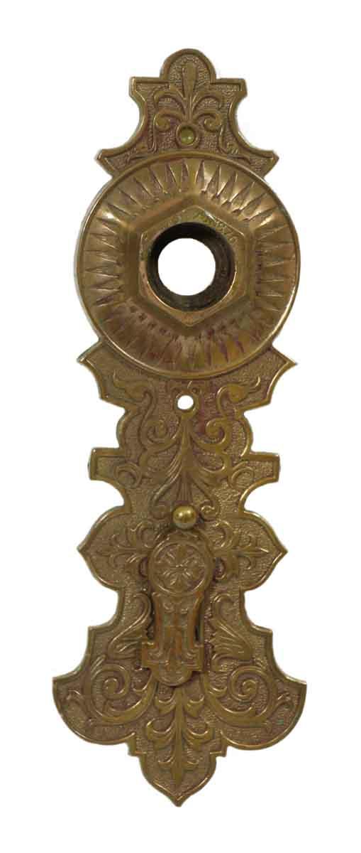 Ornate Backplate with Keyhole
