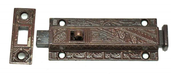 Victorian Ornate Door Latch