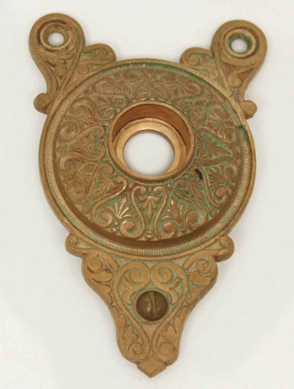 Small Decorative Ornate Plate