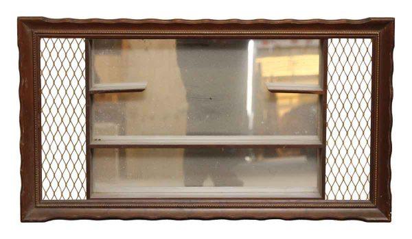 Turner Mirrored Wall Shelf