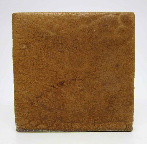 Set of Four Light Brown Matted Floor Tiles