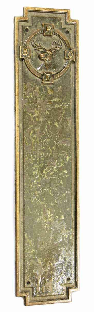 Bronze Yale push plate