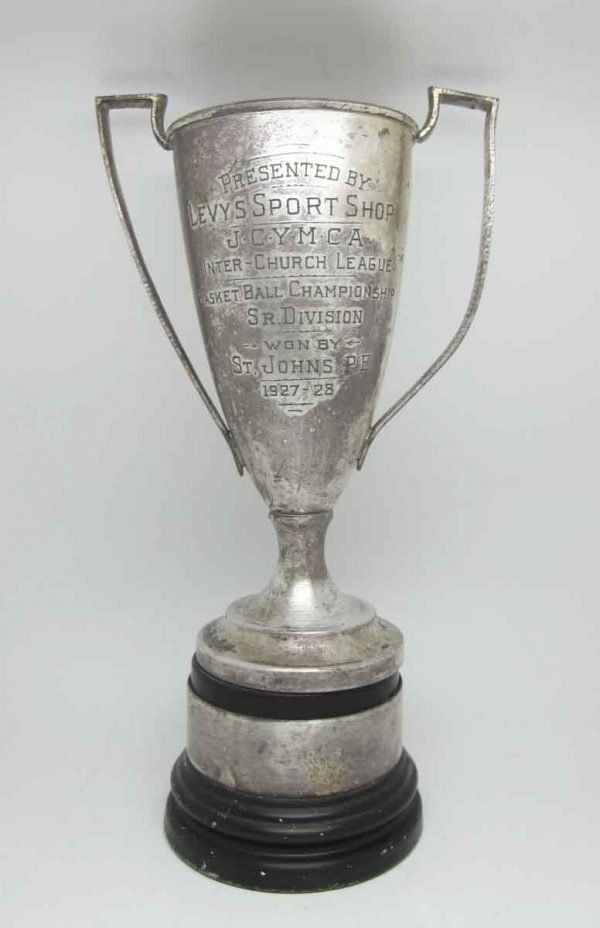 Vintage Basketball Trophy - Collectibles