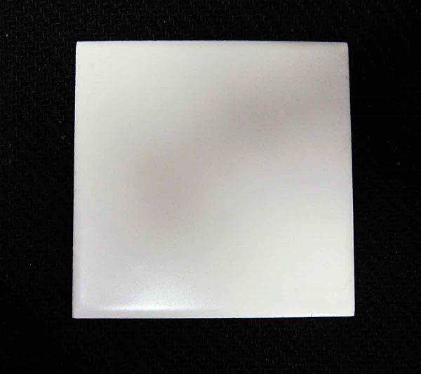 White Bathroom Square Tile - Wall Tiles