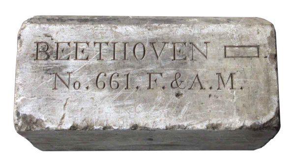 Beethoven Lodge Stone - Stone & Terra Cotta