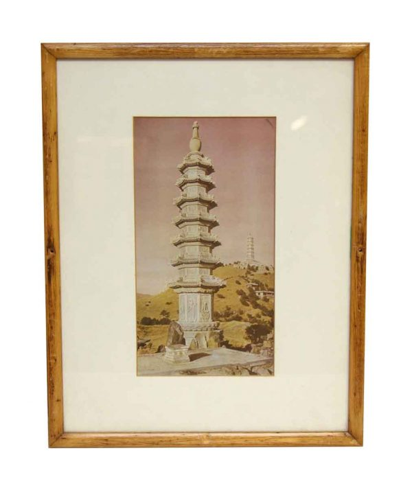 Framed Chinese Photo - Photographs