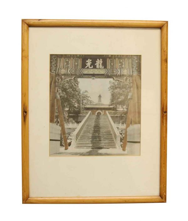 Framed Asian Photo - Photographs