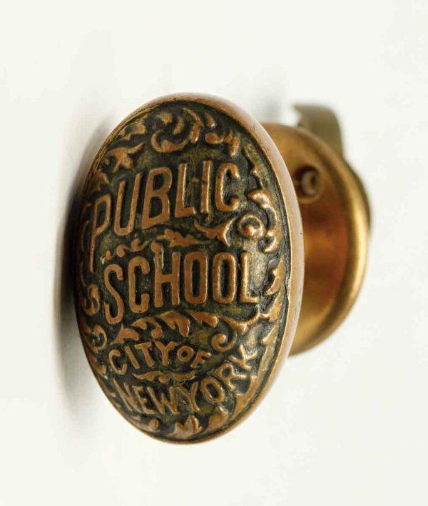 NYC Public School Knob & Closet Latch Set - Door Knobs
