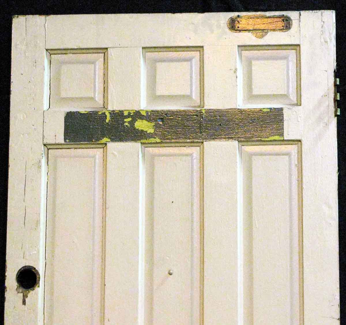 Oak Entry Door With Raised Panels