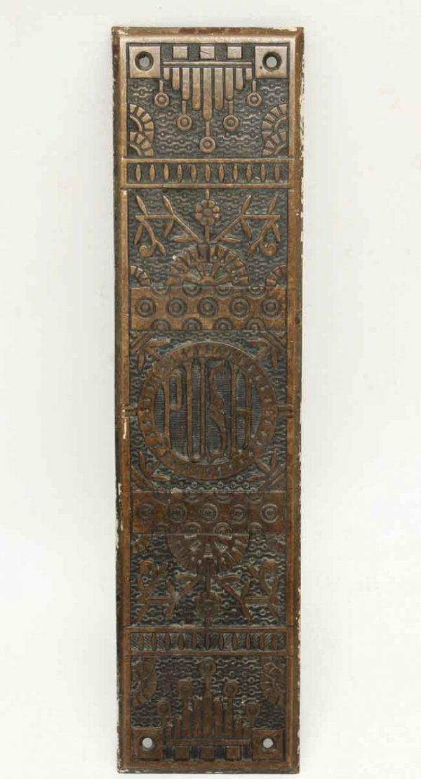 Antique Bronze Aesthetic Push Plate - Push Plates