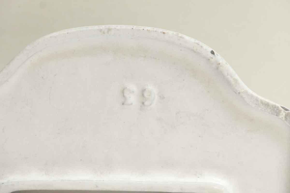 Vintage White Toilet Paper Holder Olde Good Things