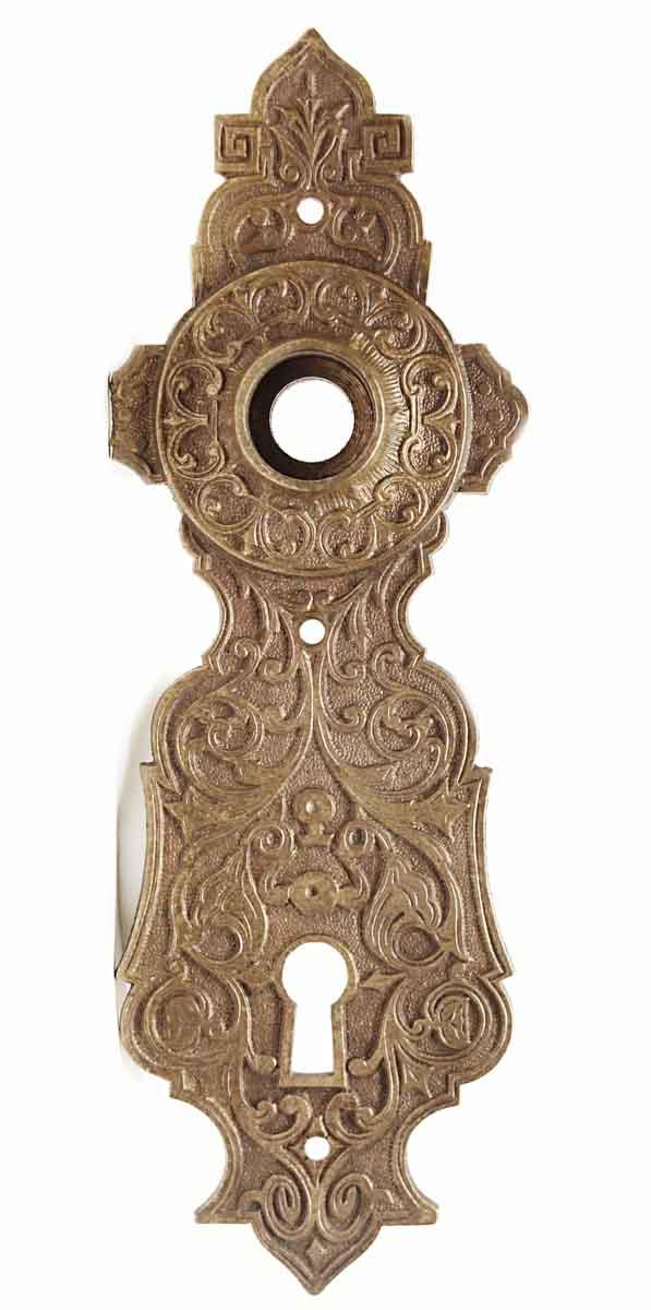 Back Plates - Aesthetic Door Door Back Plate