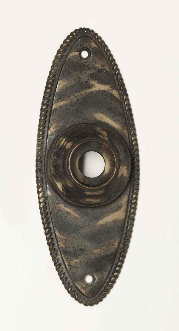 Back Plates - Antique Beaded Brass Door Plate