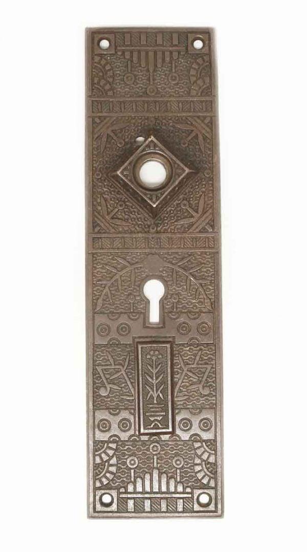 Back Plates - Antique Eastlake Bronze Double Keyhole Door Plate