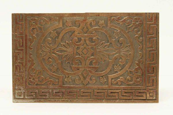Brass Greek Key Applique with Byzantine Motif - Applique