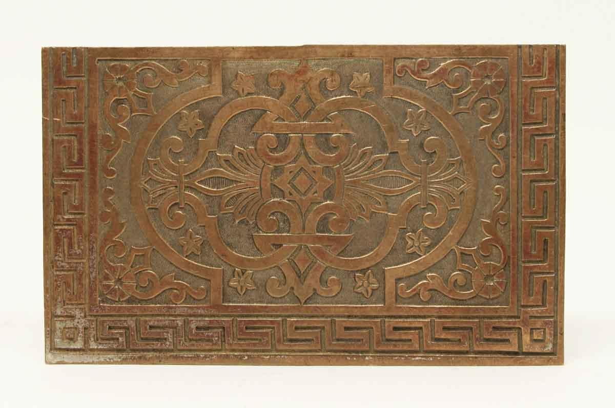 Brass greek key applique with byzantine motif olde good things