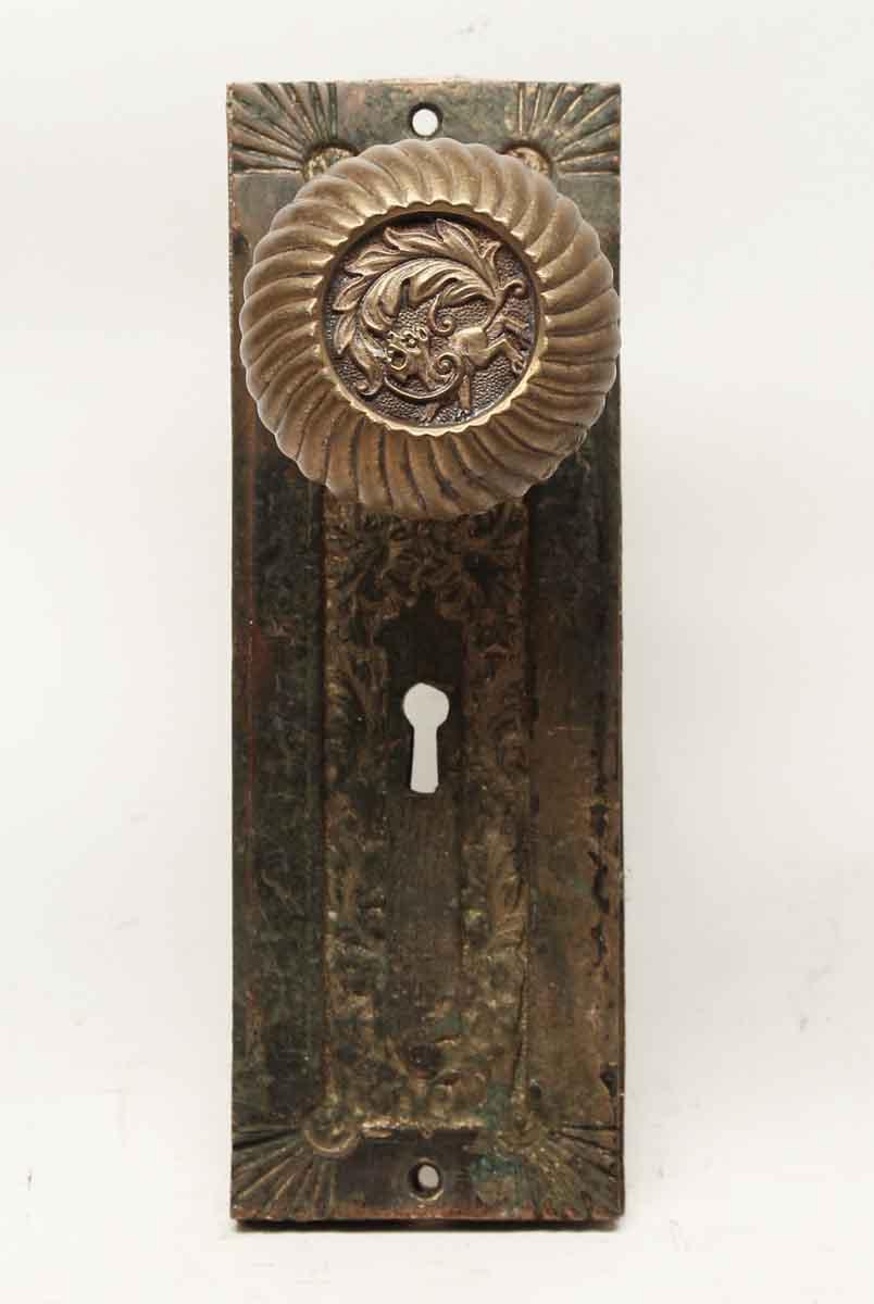 Antique Corbin Bronze Fanciful Beast Knob & Plate Set | Olde Good Things