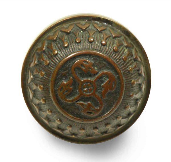 Door Knobs - Antique Kean & Doty Bronze Vernacular Door Knob