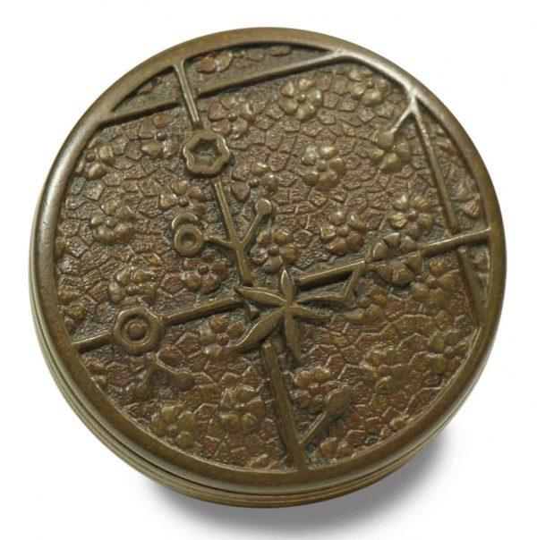 Door Knobs - Antique Sargent Ekado Asymmetrical Bronze Door Knob