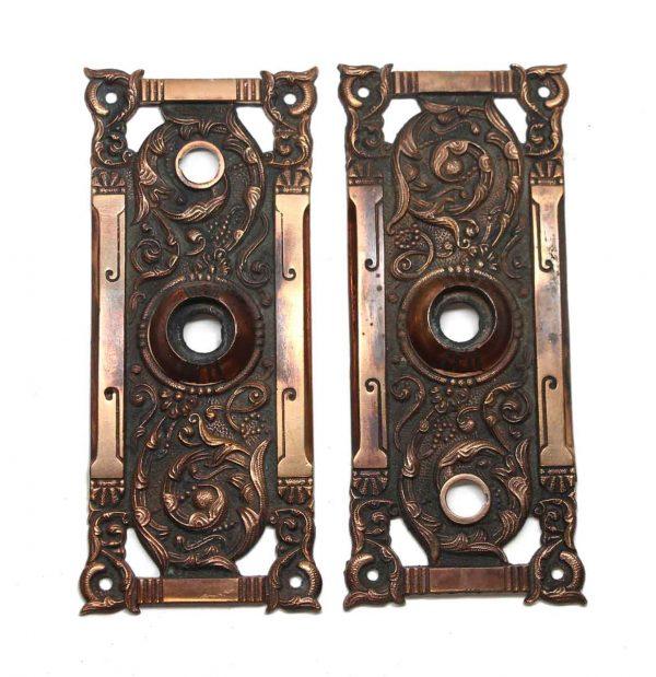 Back Plates - Antique Bronze Italian Renaissance Interior Plate