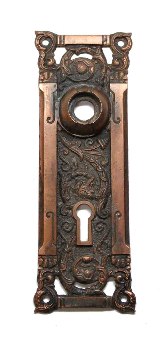 Back Plates - Bronze Columbian Plate with Keyhole