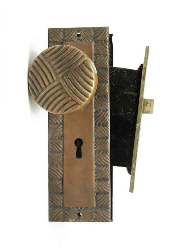 Door Knob Sets - Antique Knob & Lock Set with Weave Pattern