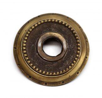 Vintage Beaded Brass Rosette