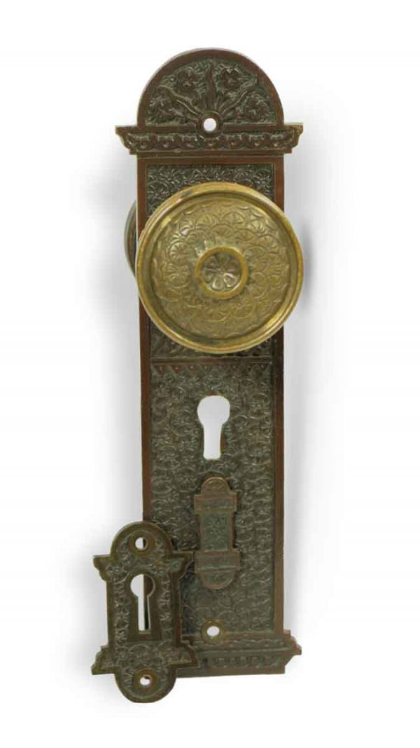 Door Knob Sets - Antique Field Pattern Knob & Back Plate Set