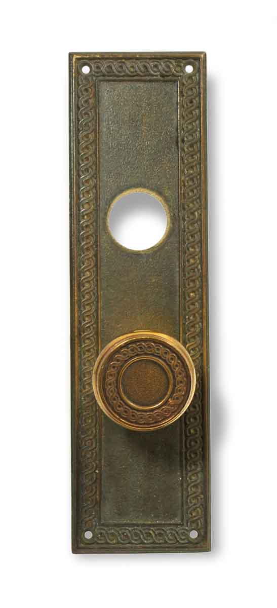 Door Knob Sets - Antique Sager Concentric Door Knob & Plate Set
