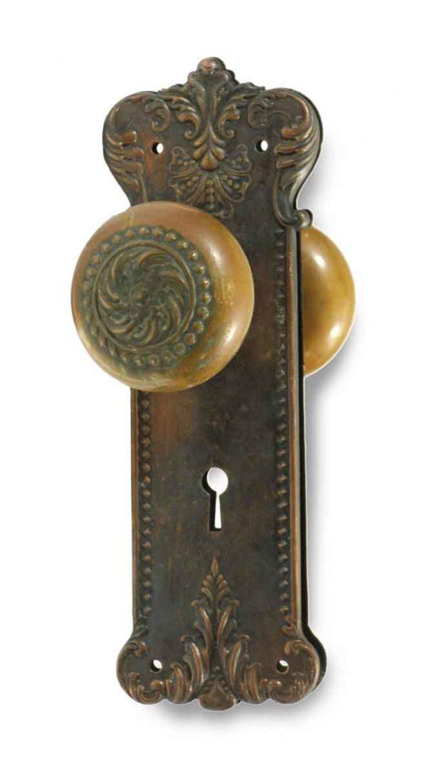 Door Knob Sets - Antique U.S. Steel Lock Co Brass Knob & Plate Door Set