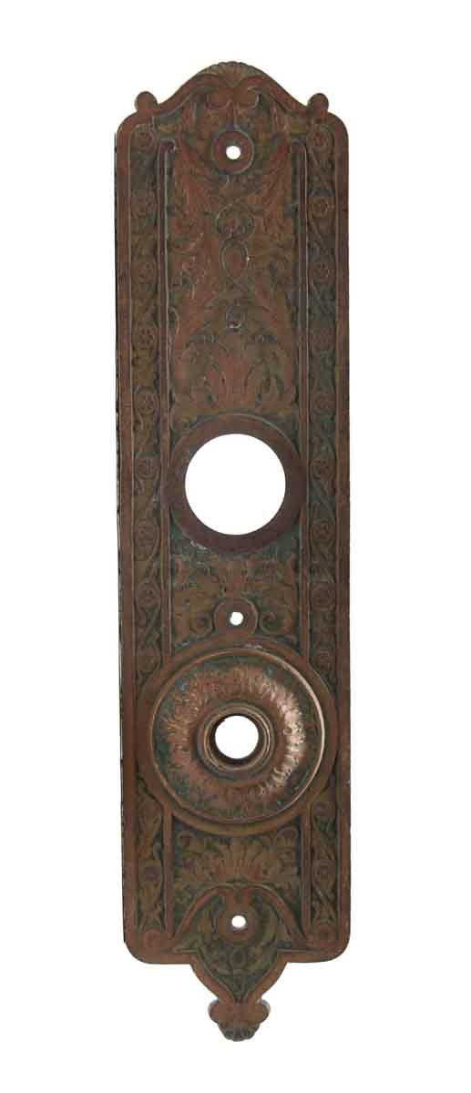 Back Plates - Antique Bronze Ornate Back Plate