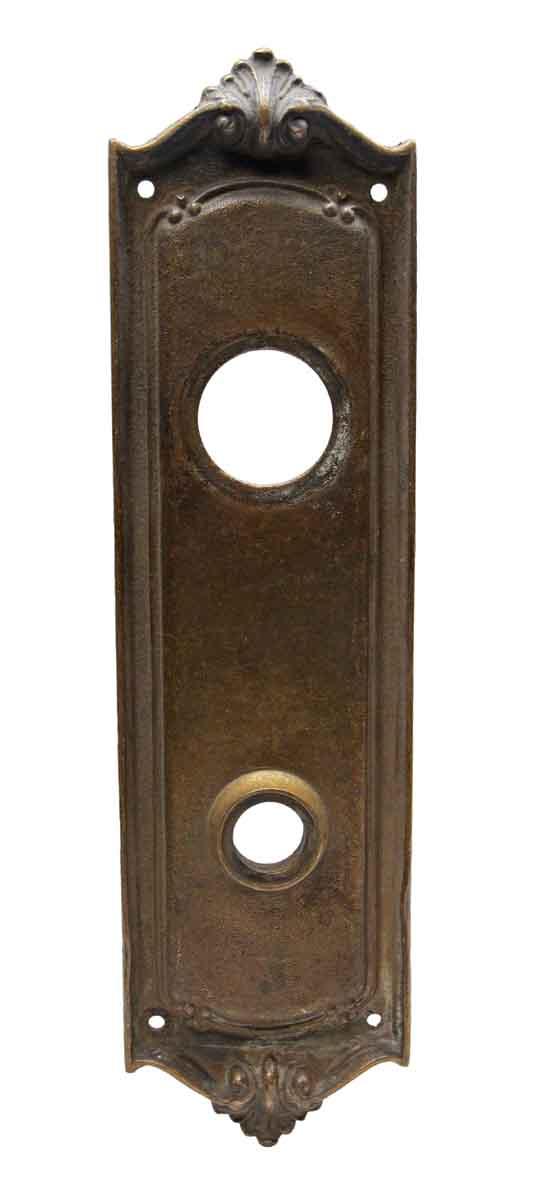 Back Plates - Bronze Sargent Back Plate