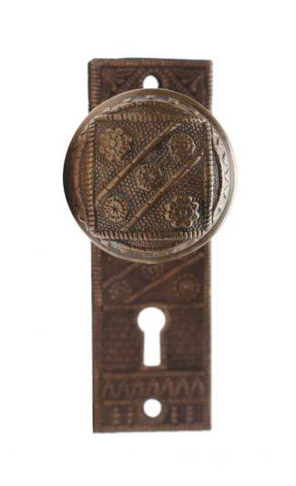 Antique Norwich Vernacular Door Knob Set With Plate