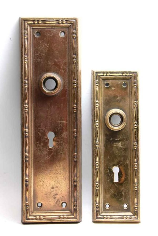 Back Plates - Antique Pressed Brass Beaded Entry Door Back Plates