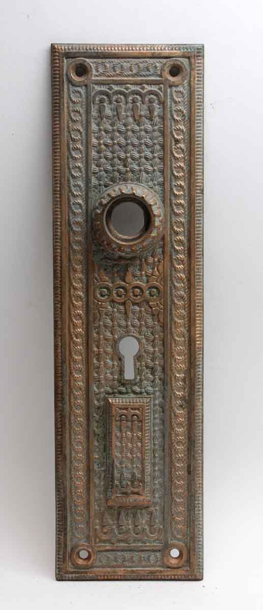 Back Plates - Double Keyhole Aesthetic Field Pattern Bronze Back Plate
