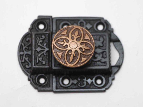 Cabinet & Furniture Latches - Cast Iron Ornate Cabinet Latch