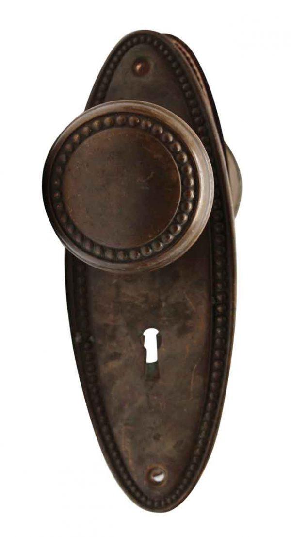 Door Knob Sets - Beaded Brass Door Knob & Back Plate Set