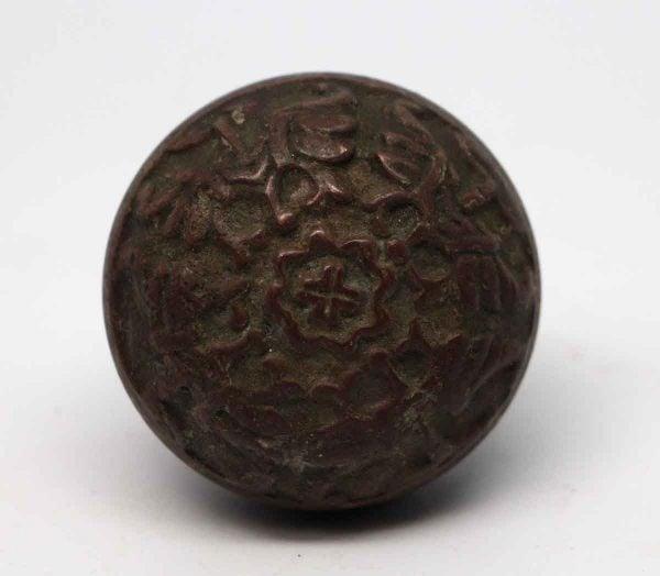 Door Knobs - Cast Bronze Vernacular Door Knob