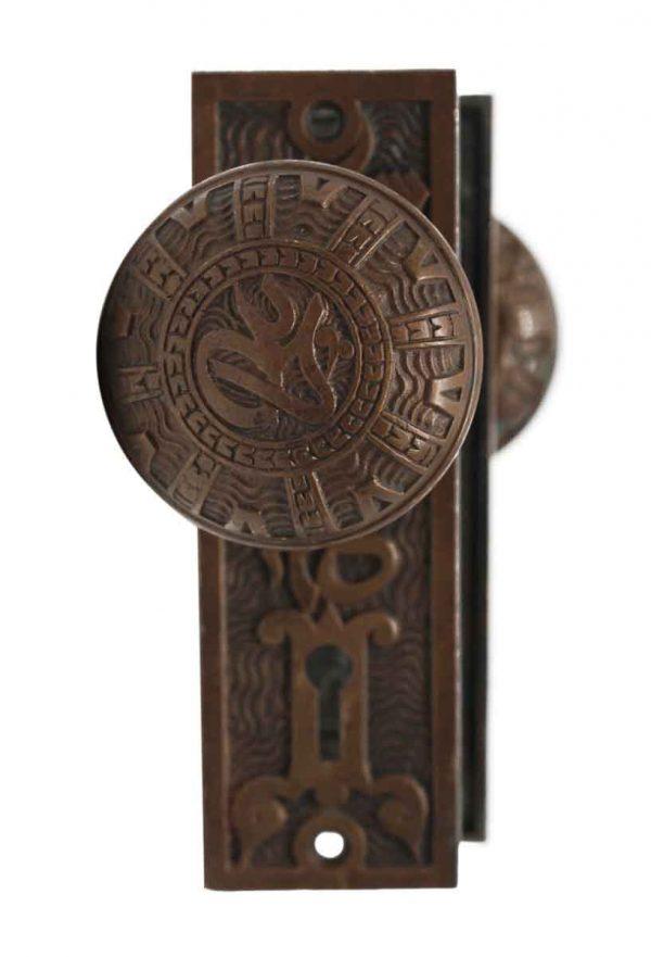 Door Knob Sets - Mallory Wheeler Arabic Style Bronze Door Knob Set