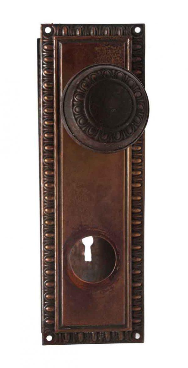 Door Knob Sets - Steel Egg & Dart Door Knob Set with Brass Back Plates