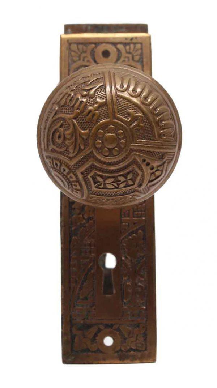 Door Knob Sets - Antique Ceylon Corbin Vernacular Brass Door Knob Set