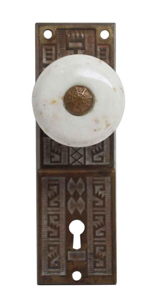 Door Knob Sets - Antique White Porcelain & Brass Fixed Door Knob Set